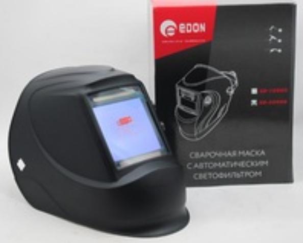 Маска сварочная Хамелеон EDON ed-20000