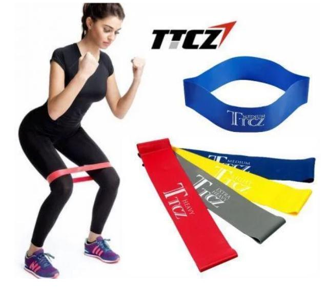 Набор резинок для фитнеса Fit4u (5 шт.) (200)A9(95240)