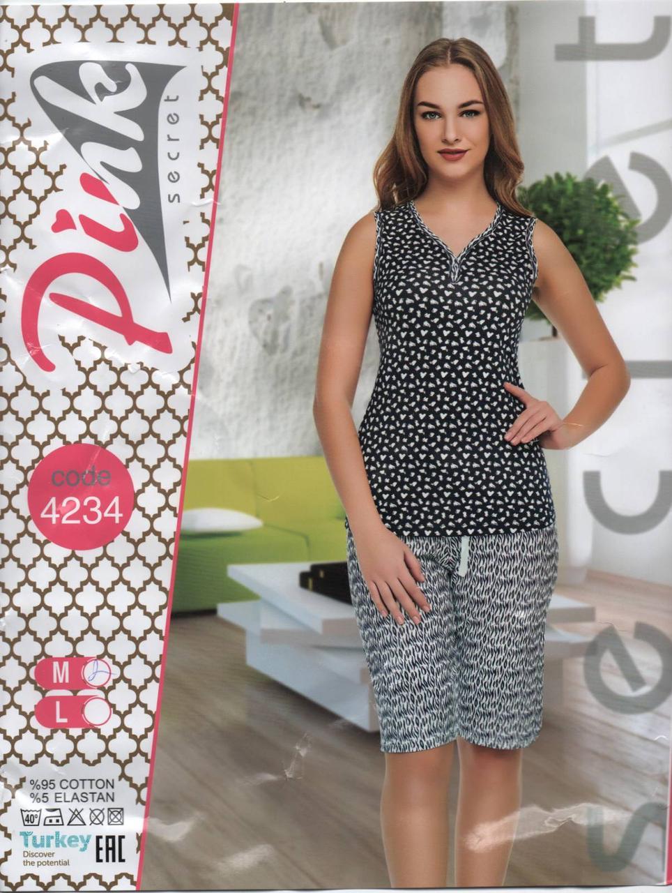 """Жіночі піжами,комплекти(довгі шортики з майкою)""""Pink Secret"""" Туреччина  Art-4234"""