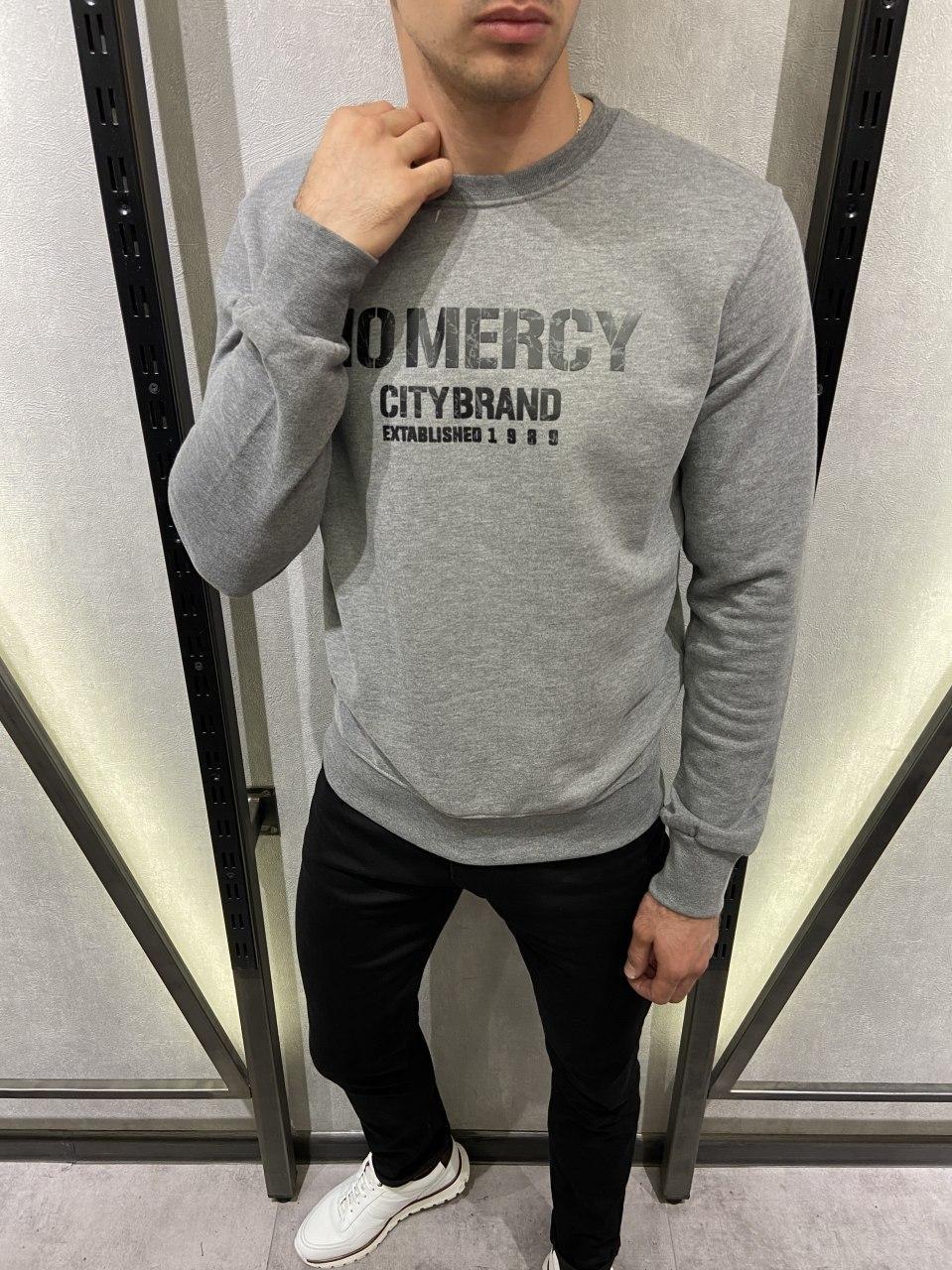 Мужской свитшот серый No Mercy