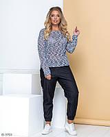 Женский костюм брюки средней посадки+свитшот  48-52, 54-58, 60-64