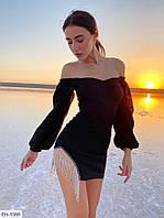 Костюм юбка и блуза  декор юбки - бахрома из камней