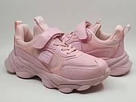 Кросівки дитячі Clibee F-883 для дівчинки рожеві