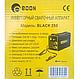 Инвертор сварочный EDON Black-250 (гарантия 24 месяца, электрод 1.6-5, кабеля 2 метра), фото 7