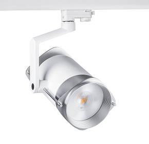 Трековый светодиодный светильник компании Publise Group - сделано с любовью