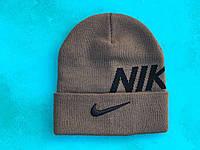 Шапка Nike  / шапка найк/ шапка женская/шапка мужская/хаки, фото 1