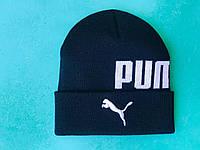 Шапка Puma / шапка пума/ шапка женская/шапка мужская/темно-синий, фото 1