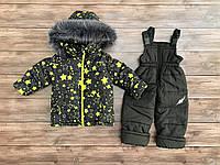 """Теплый зимний комбинезон двойка со съемной подстежкой на овчине """"Желтая звезда"""""""