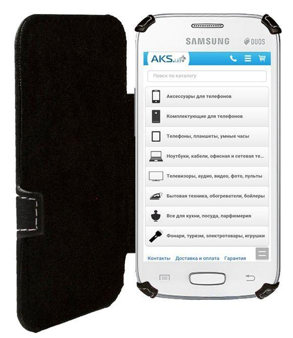 Чехол Status Book Series Samsung S7562 Galaxy S Duos Black Matte