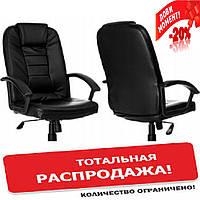 Офисное кресло для персонала Nordhold 7410 BLACK