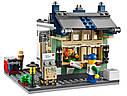 Конструктор Lego Creator 31036 Бакалейно-игрушечный магазин, фото 8