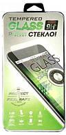 Защитное стекло PowerPlant 2.5D Sony Xperia E5 F3311 (GL601776)
