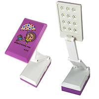 Лампа трансформер світильник ліхтар 12 led LED-412 Rainy Day Парасольку