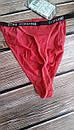 Мужские трусы стринги Doreanse Aire 1390 красный, фото 7