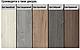 """Двері засклені міжкімнатні новий стиль Прованс """"Камілла BR,G,GRF"""" 60,70,80,90 см горіх сибірський, фото 7"""