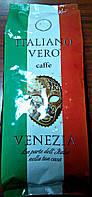 Итальянский зерновой кофе 100% арабика Итальяно Веро Венеция Italiano Vero Venezia 1kg, фото 1