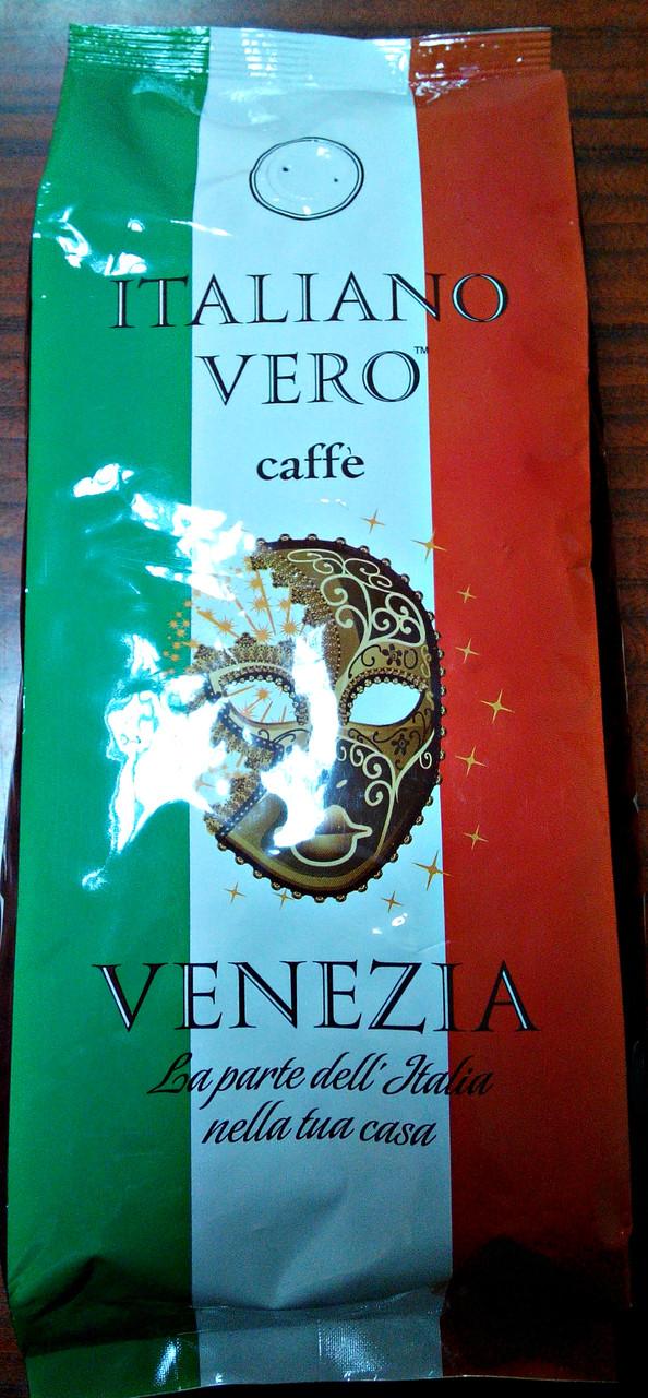 Итальянский зерновой кофе 100% арабика Итальяно Веро Венеция Italiano Vero Venezia 1kg - Интернет-магазин    импорт.com.ua в Харькове