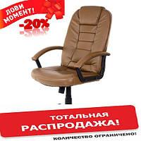 Офисное кресло для персонала Nordhold 7410 BROWN