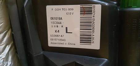 Левая Daytime Running Light для Jeep Cherokee KL 2014-2018 Новые. 68157103AQ Джип Чероки (КЛ) без крепления, фото 3