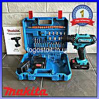 Шуруповерт Makita 550 DWE (24V, 5 AH) с набором инструментов. Аккумуляторный шуруповёрт Макита 550. ГАРАНТИЯ!