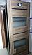 """Двері засклені міжкімнатні новий стиль Віва """"Ніцца BLK,G,GRF"""" 60,70,80,90 см баварський бук, фото 6"""