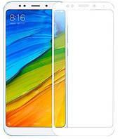 Защитное стекло PowerPlant Full Screen Xiaomi Redmi 5 White (GL605545)
