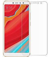 Защитное стекло PowerPlant 2.5D Xiaomi Redmi S2 Сlear (GL605576)