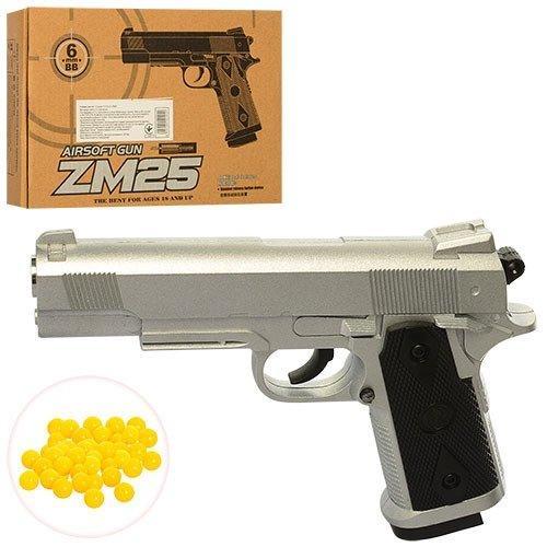 Пистолет  с пульками метал.кор.ш.к.JH120316102B(JH130221101B)/36/