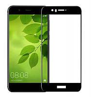 Защитное стекло PowerPlant Full Screen Huawei Nova 2 Black (GL604999)
