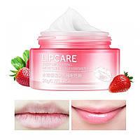 Бальзам маска для губ ночная BioAqua Lipcare Lip.20гр