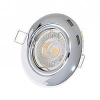 Светильник точечный HDL-DT 23 CH, фото 1