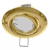 Светильник точечный HDL-T12 PB (76), фото 1
