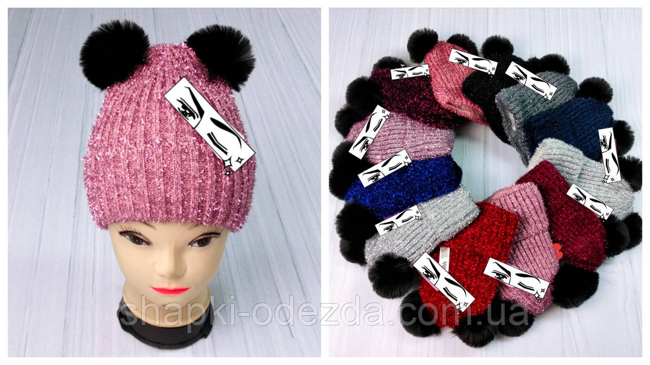 М 94080 Шапка зимняя с отворотом для девочки, разные цвета (3-12 лет)