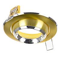 Светильник точечный HDL-DE 02 SB/S, фото 1