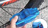 Машинка для чистки цепи велосипеда 135 мм*75 мм, фото 8