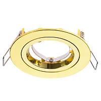 Светильник точечный HDL-DS 02 PB, фото 1