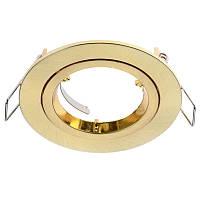 Светильник точечный HDL-DS 02 SB (78), фото 1