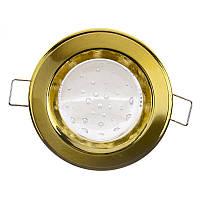 Светильник точечный декоративный HDL-DS 64 SB/G + YELLOW, фото 1