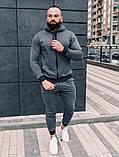 .Мужской осенний спортивный костюм Asos (dark grey), серый спортивный костюм, фото 2