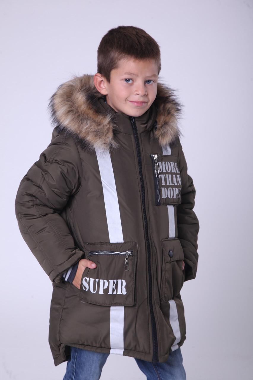 Зимняя детская куртка для мальчика 2 6 лет   26-38 хаки