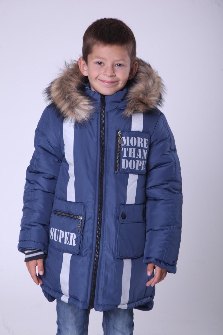 Дитячі зимові куртки на хлопчика від виробника 26-38 джинс