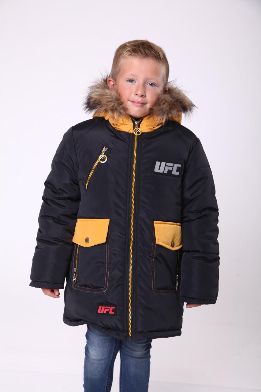 Детский зимний пуховик на мальчика   28-38 черный+желтый