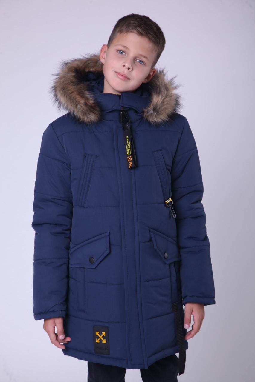 Зимние куртки на мальчиков подростков   34-42 синий
