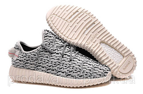 0e716fcd ▻ Купить Adidas yeezy boost 350 low ❤