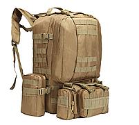 Тактический Штурмовой Рюкзак с подсумками 50л, фото 5