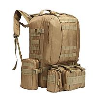 Тактический Штурмовой Рюкзак с подсумками 50л, фото 9