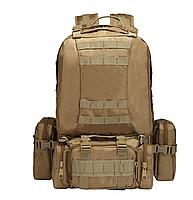 Тактический Штурмовой Рюкзак с подсумками 50л, фото 3