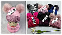 М 94008. Комплект зимний для девочки шапка и баф , разные цвета