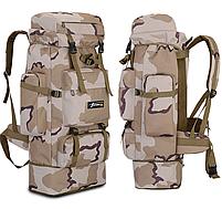 Тактический городской рюкзак с системой M.O.L.L.E раздижной 85 литров, фото 2