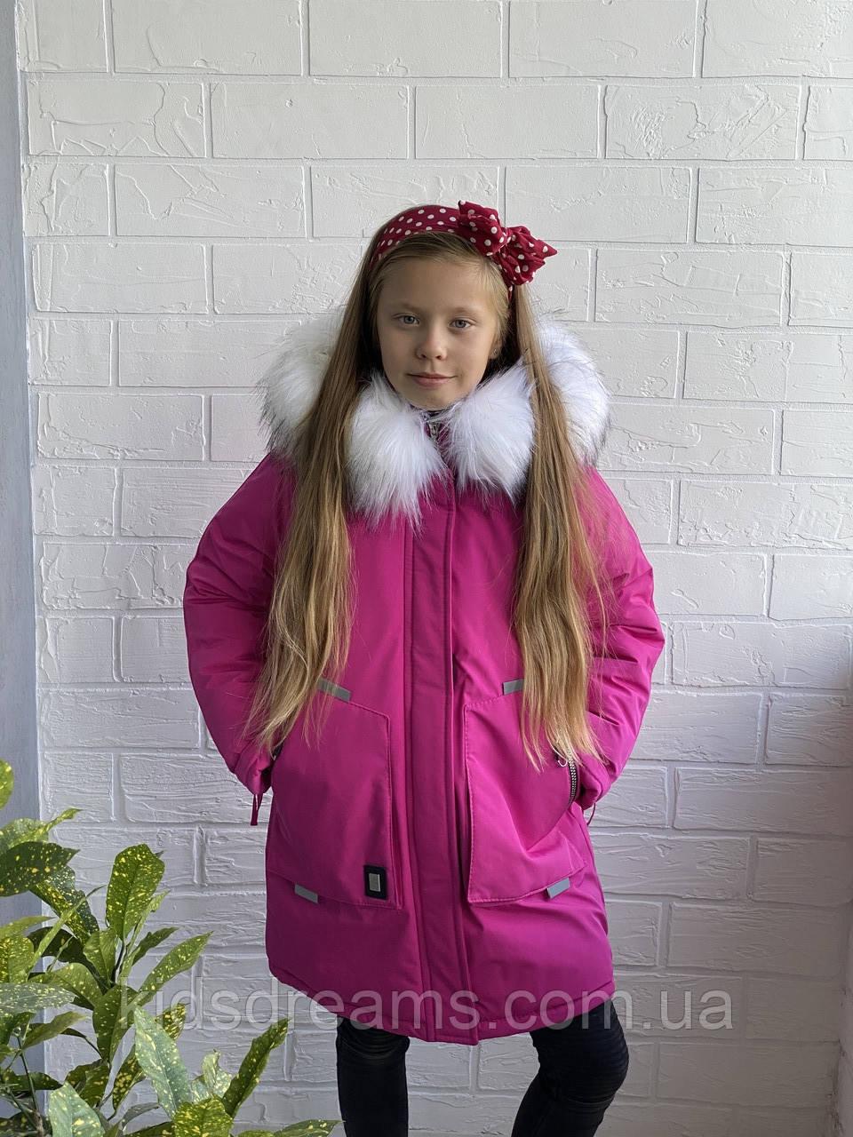 Зимняя Парка на девочку 140;134;146;152,158рост